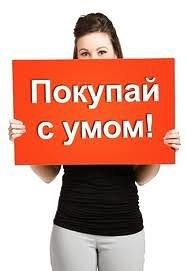 Купить люстры и светильники в Москве